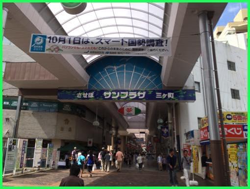 th_IMG_7709.jpg