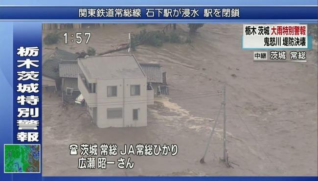 鬼怒川堤防決壊2