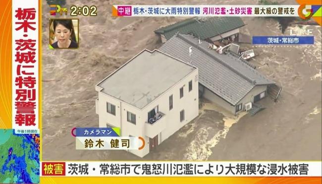 鬼怒川堤防決壊6