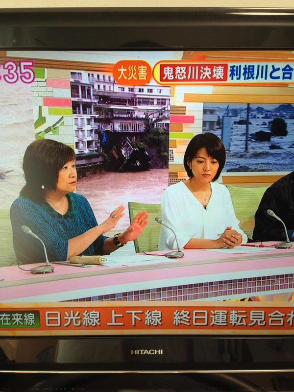 栃木茨城豪雨災害9
