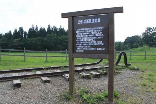 小岩井農場⑤
