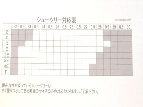 4431jpg.jpg