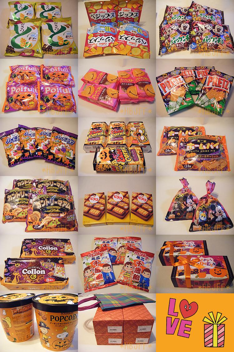 20150925菓子