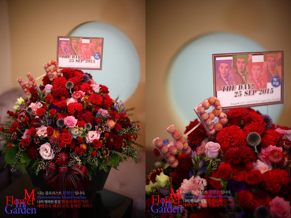 m_flower20150925_01.jpg