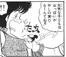 黒猫原作191