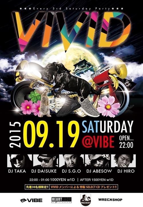 VIVID201509_R.jpg