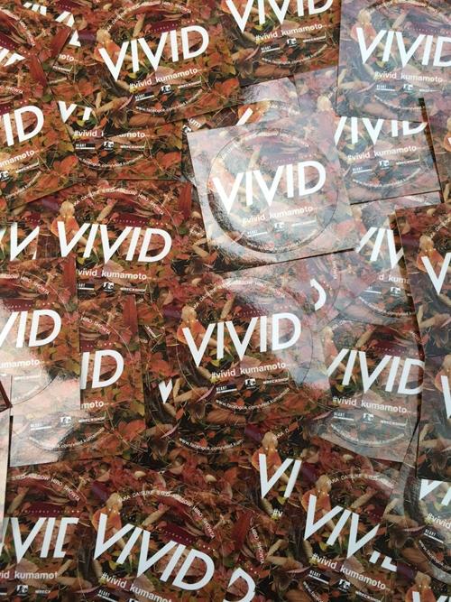 vivid201510_R.jpg