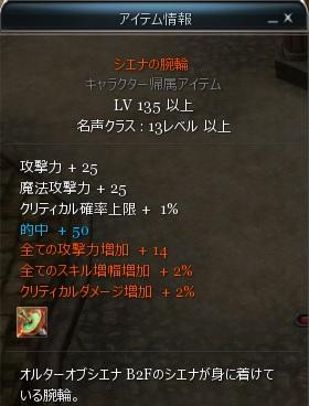 siena34.jpg