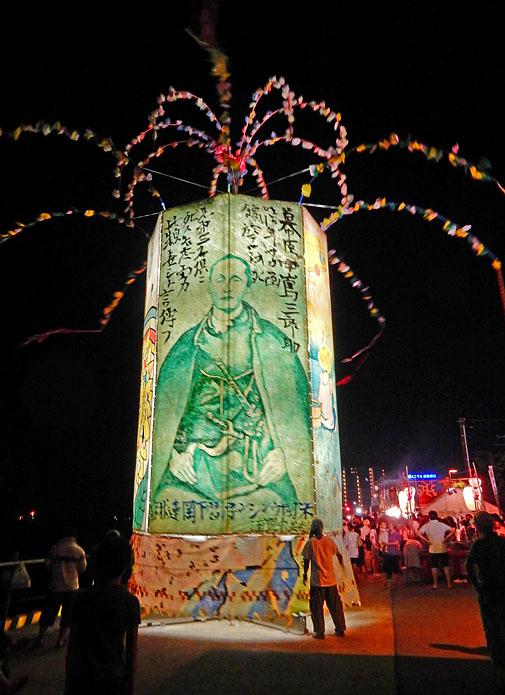 150822浦賀みなと祭り2