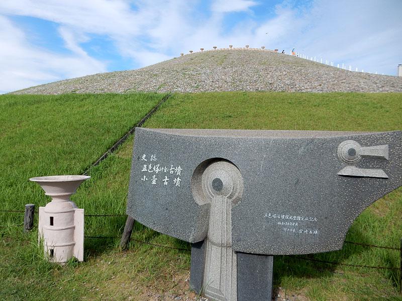 150814五色塚古墳2