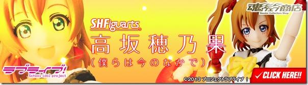 bnr_SHF_KosakaHonokaBI_A01_fix