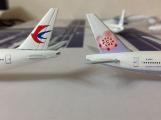 777tail1-HW+AF.jpg