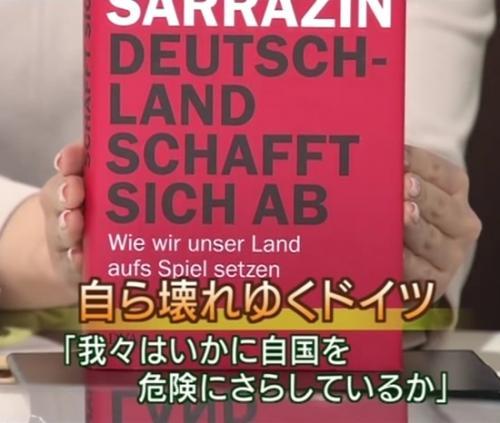 ドイツ移民問題_convert_20150829125547