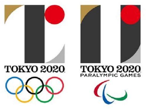 東京オリンピック 大会エンブレム_convert_20150902093933