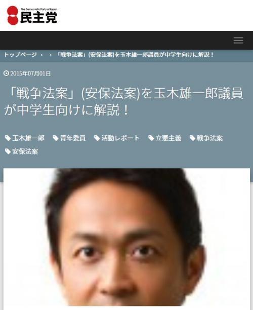 無題_convert_20150914131345