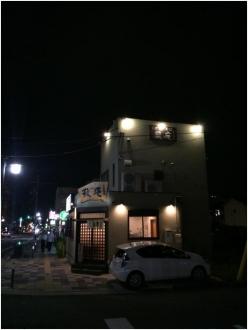 藪庵2709_02