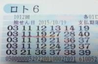20151020075542350.jpg