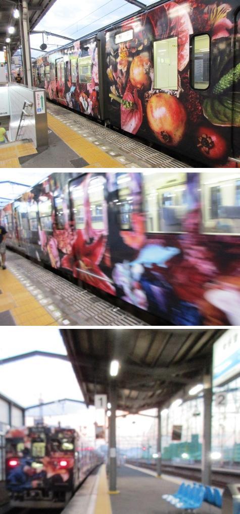 aアラーキー列車IMG_1127