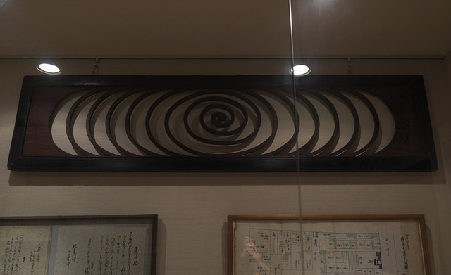 武蔵野小田原002