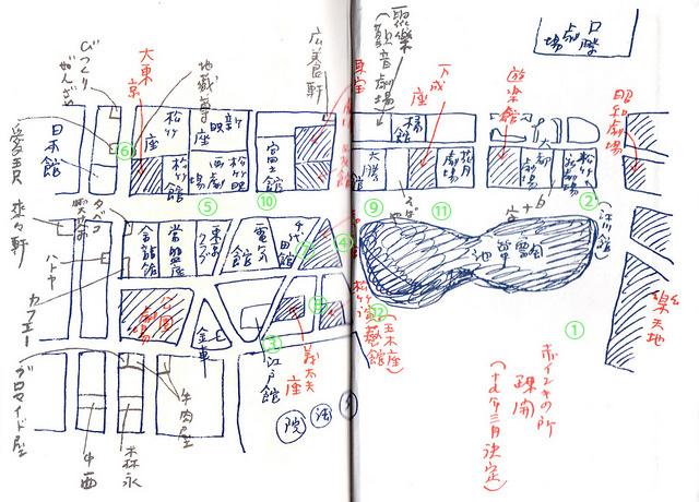 浅草六区地図-番号
