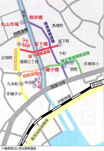 根岸地図001