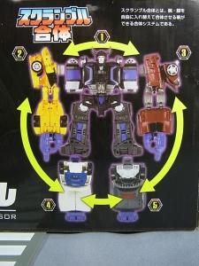 UWメナゾール 01 モーターマスター003