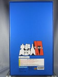 ワールドスコープ 大鉄人17 ワンセブン アクションフィギュア002