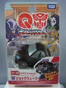 トランスフォーマー QT26 ショックウェーブ(トヨタ クラウンアスリート S21)001