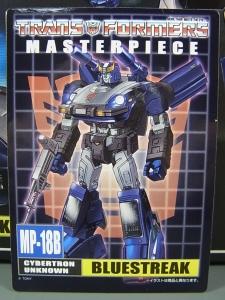 タカラトミーモール限定 MP-18B ブルーストリーク006