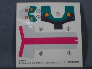 プラレール 新幹線変形ロボ シンカリオン 01 E5はやぶさ006