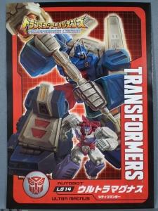 トランスフォーマー レジェンズ LG14 ウルトラマグナス ロボットモード001