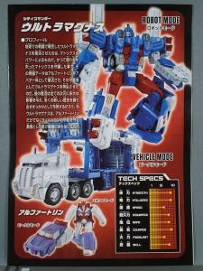 トランスフォーマー レジェンズ LG14 ウルトラマグナス ロボットモード002
