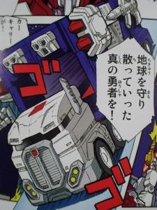 トランスフォーマー レジェンズ LG14 ウルトラマグナス ロボットモード006