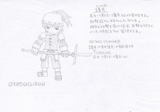 兵種夢想(49a)