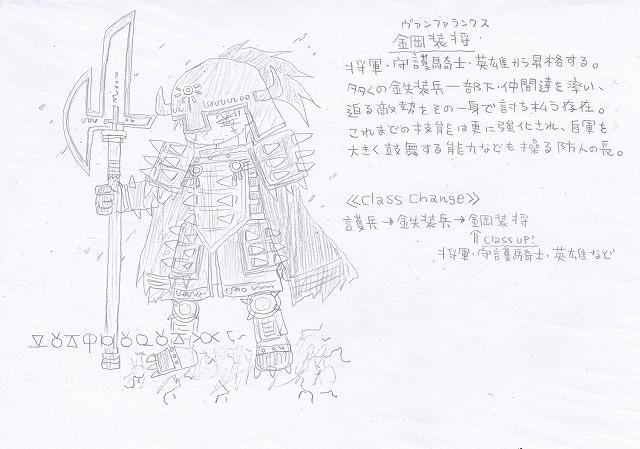 兵種夢想(49c)