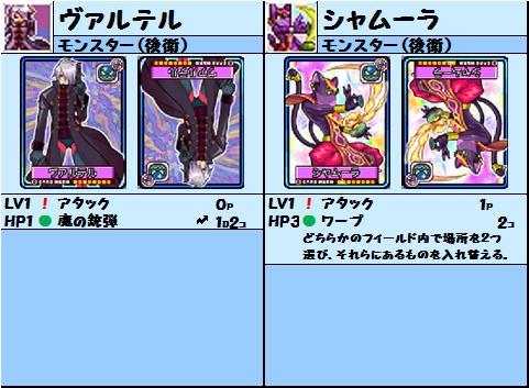 cardlist20151012_11.png