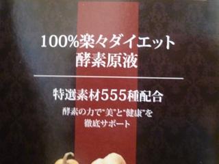 P1180964 (2)