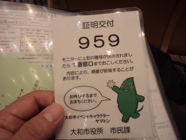 001_2015091108435485a.jpg