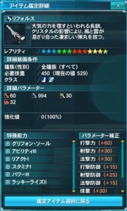 ☆13鑑定2