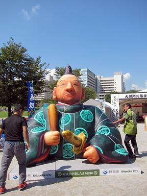2015_0920徳川埋蔵金0004
