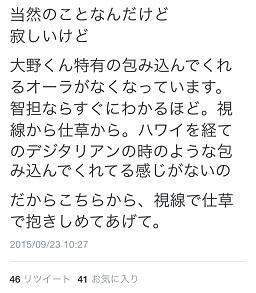 Miyagi11.jpg