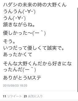 Miyagi12.jpg