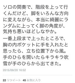 Miyagi6.jpg