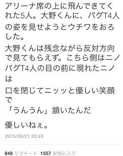Miyagi7.jpg