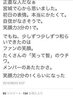 Miyagi8.jpg