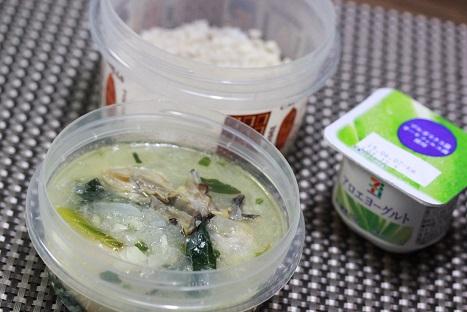 カキと小松菜のリゾット