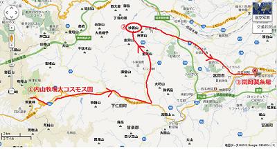 karuizawa.png