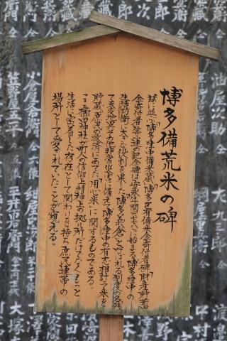 20150821bimaikura3.jpg