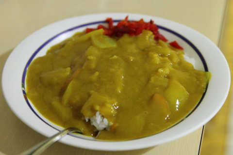 20150905buscentercurry.jpg