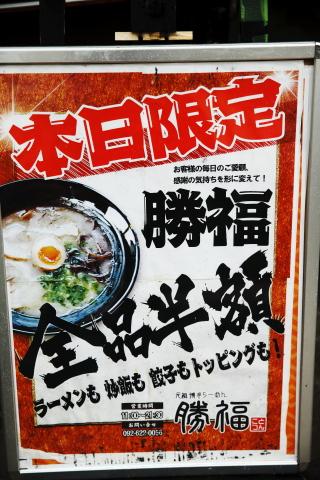 20150909syoufukuhangaku.jpg